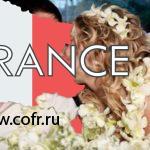 «Объявляю вас мужем и женой!» или как добиться свадьбы